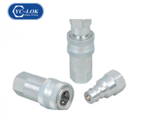 HZ-A1 Close Type Hydraulic Quick Coupling(ISO7241-1A)