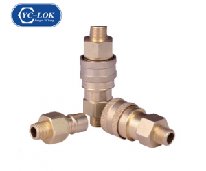 HZ-B2 MEDIUM-PRESSURE HIGH PERFORMANCE PNEUMATIC AND HYDRAULIC QUICK COUPLING (ISO7241-1B)