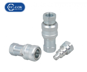 HZ-T1 CLOSE TYPE SUPER HIGH PRESSURE HYDRAULIC QUICK COUPLING (STEEL)