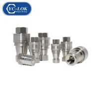 China ISO 7241 a  B Closed Type Hydraulic Quick Coupling factory